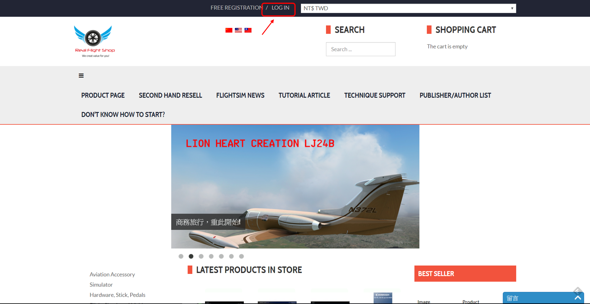 Real Flight Shop : Your first source of Flight Simulation